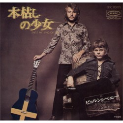 """Bjorn & Benny - Abba - 7"""" JAP - She's My Kind of Girl"""