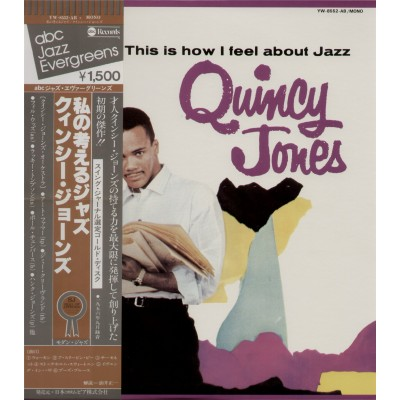 Jones, Quincy - LP - JAP - This is How I feel About Jazz