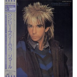 """Limahl - 12"""" - JAP - Only For Love"""