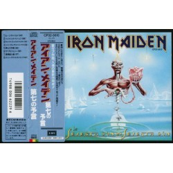 Iron Maiden - LP - JAP - Seventh Son Of A Seventh Son