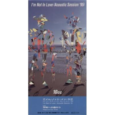 """10CC - 3"""" CD - JAP - I'm Not In Love"""