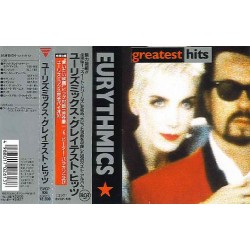 Eurythmics - CD - JAP - Greatest Hits