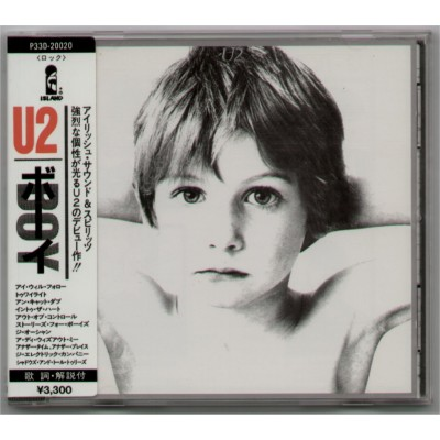 U2 - CD - JAP - Boy
