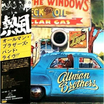 Allman Brothers Band - 2 LP - JAP - Wipe The Windows
