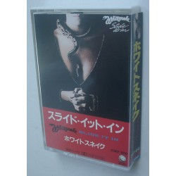 Whitesnake - MC - JAP - Slide It In