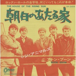 "Animals - 7"" JAP - The House of The Rising Sun"