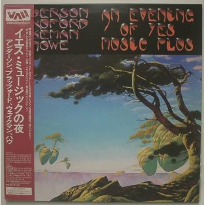 Yes - 2 Laserdisc - JAP - Anderson, Bruford, Wakeman, Howe An Evening Of Yes Muisic Plus...