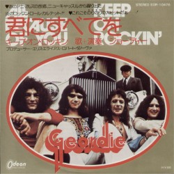 "AC/DC - Geordie - 7"" - JAP - All Because of You"