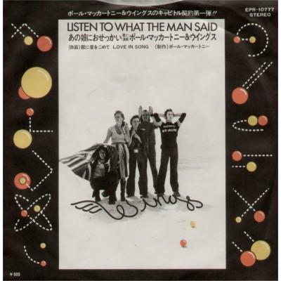 Beatles - Paul McCartney & Wings - LP - JAP - Listen To What The Man