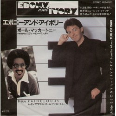 "Beatles - Paul McCartney - 7""- JAP - Ebony and Ivory"