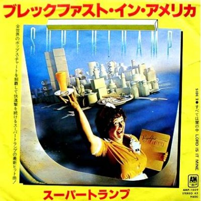 Supertramp 7 Quot Jap Breakfast In America Japan