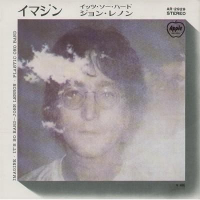 """Beatles - John Lennon - 7"""" JAP - Imagine"""