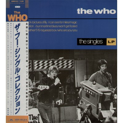 Who, The - LP - JAP - The Singles