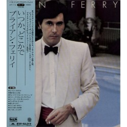Ferry, Bryan - Roxy Music - LP - JAP - Another Time, Another Place