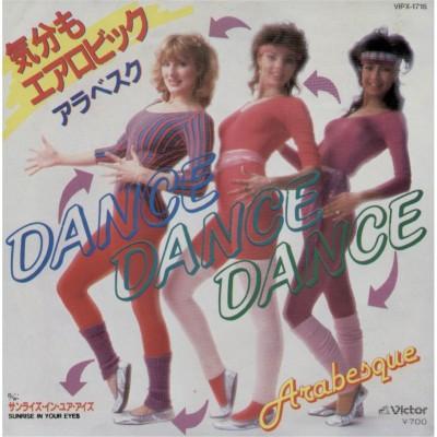 "Arabesque - 7"" JAP - Dance Dance Dance"