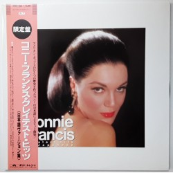 Francis, Connie - 2 LP - JAP - Greatest Hits by Japanese