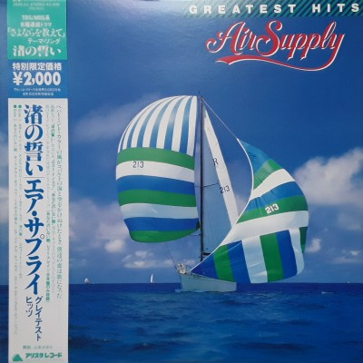 Air Supply  - LP - JAP - Greatest Hits