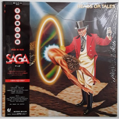 Saga - LP - JAP - Heads Of Tales
