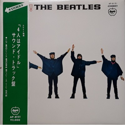 Beatles - LP - JAP - Help!