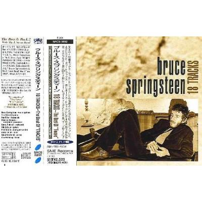 Springsteen, Bruce - LP - JAP - 18 Tracks - PROMO