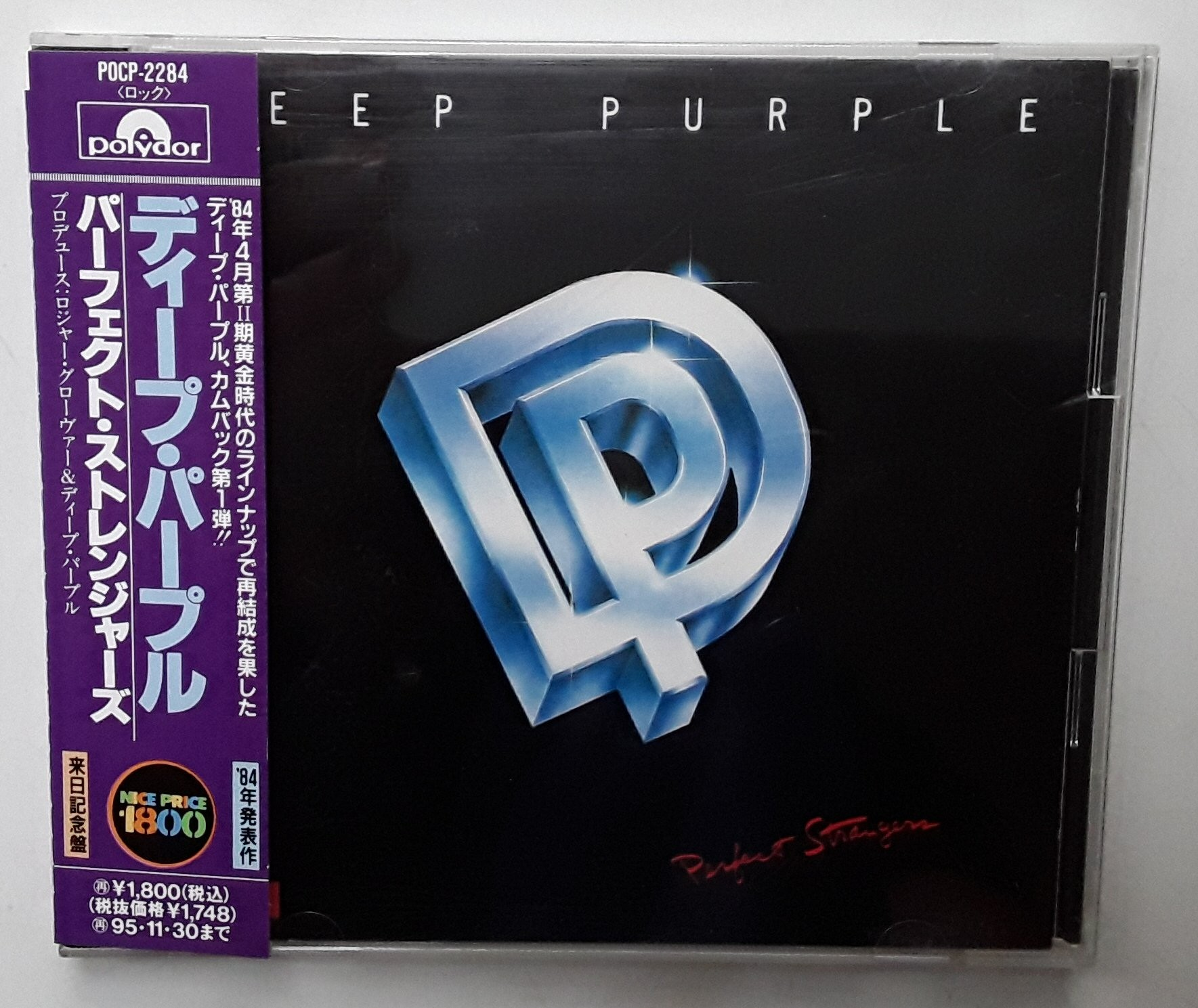 Deep Purple Cd Jap Perfect Stranger Japan Records Shop Electrical Software Eep