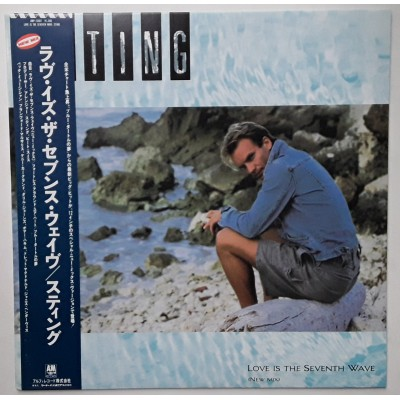 """Sting - 12"""" JAP - Love is The Seventh"""