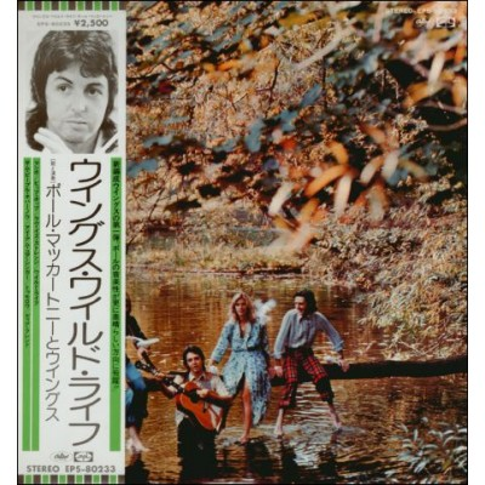 Wings - Paul McCartney - LP - JAP - Wings Wild Life