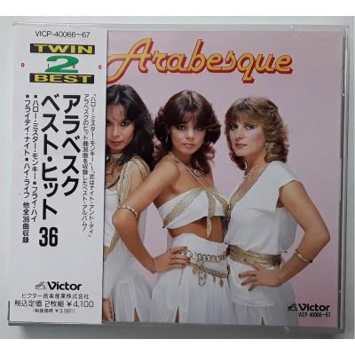 Arabesque - LP - JAP - Best Hit 36