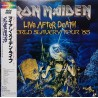Iron Maiden - Laserdisc - JAP - Life After Death