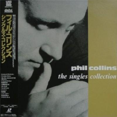 Genesis - Phil Collins - Laserdisc - JAP - The Singles Collection