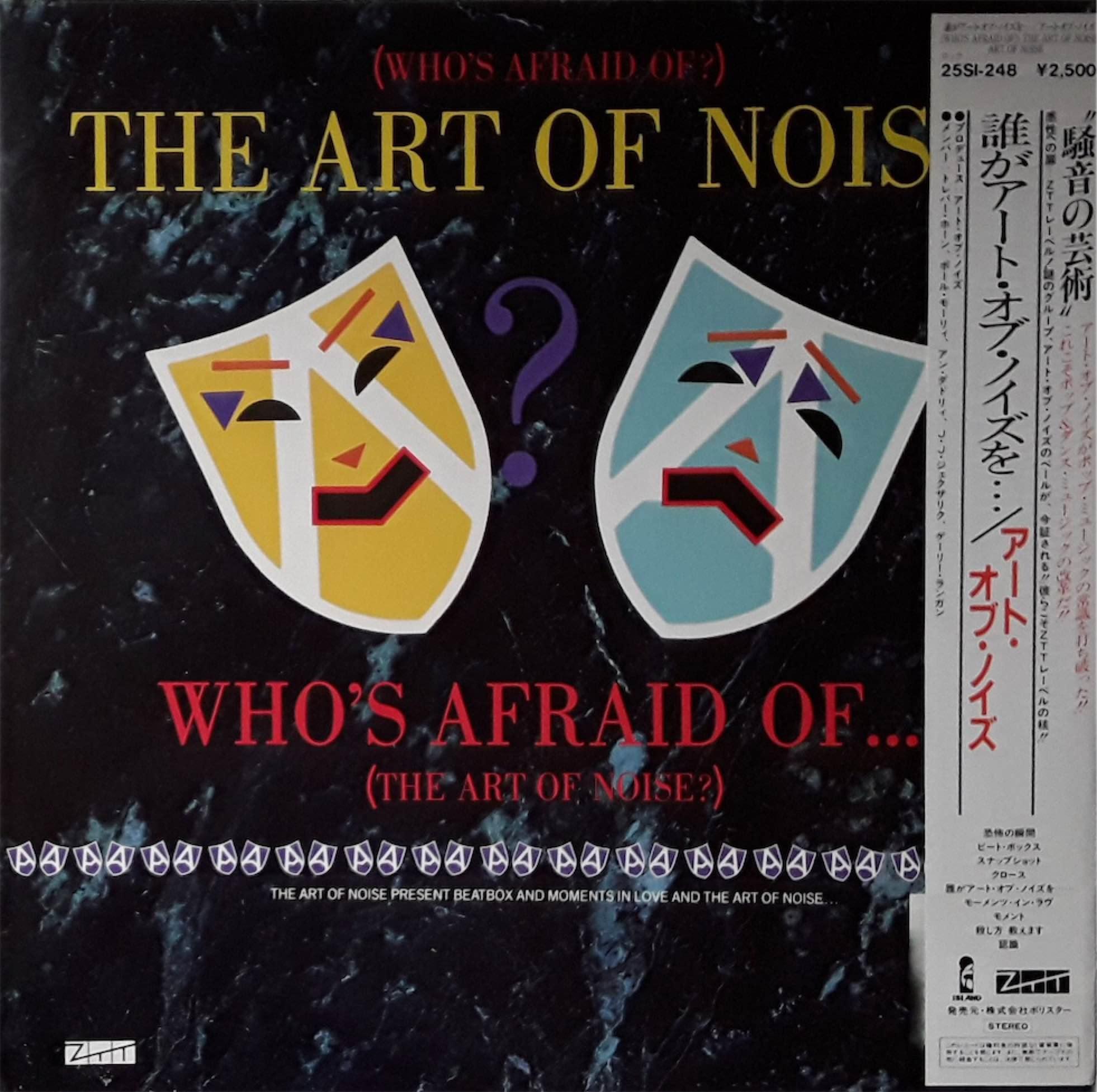 The Art Of Noise Lp Jap Whos Afraid Of Japan Records Shop