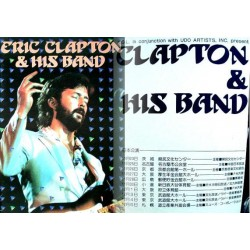 Clapton, Eric - Tourbooks - JAP - 1979 Japan Tour