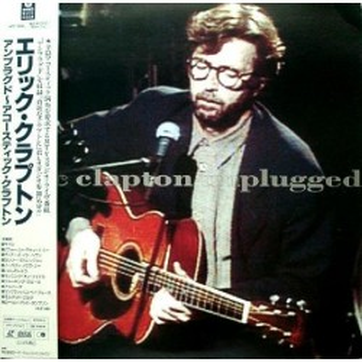 Clapton, Eric - Laserdisc - JAP - Unplugged