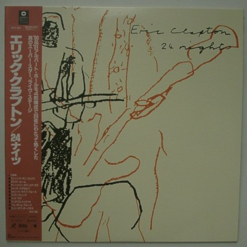 Clapton, Eric - Laserdisc - JAP - 24 Nights