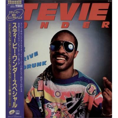 Wonder, Stevie - LP - JAP - Someday At Christmas