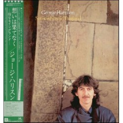 Beatles - George Harrison - LP - JAP - Somewhere In England