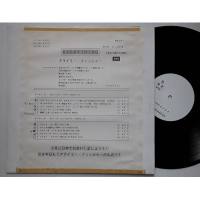 """Climie Fisher - 12"""" JAP - Love Changes - PROMO ONLY"""
