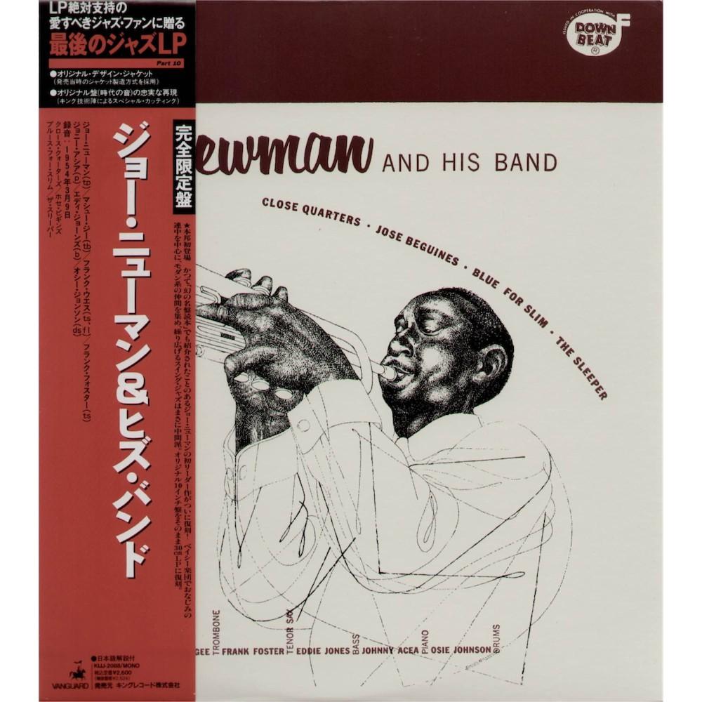 Newmann, Joe - LP - JAP - Joe Newmann And His Band
