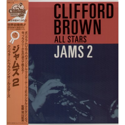 Brown, Clifford - LP - JAP - Jams 2 - WHITE LABEL PROMO