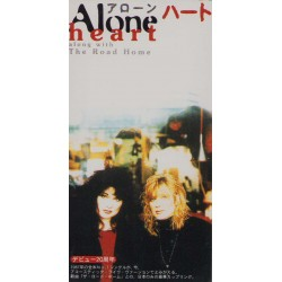 "Heart - 3"" CD - JAP - Alone - PROMO - SEALED"
