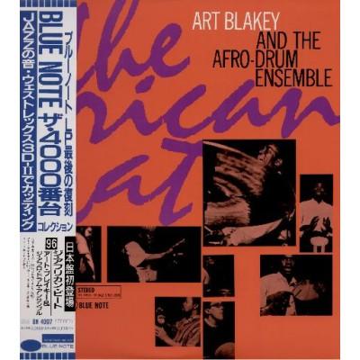 Blakey, Art - LP - JAP - The African Beat - BLUE NOTE