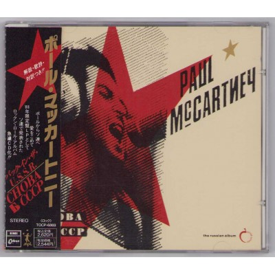 Beatles - Paul McCartney - CD - JAP - Choba B CCCP - PROMO
