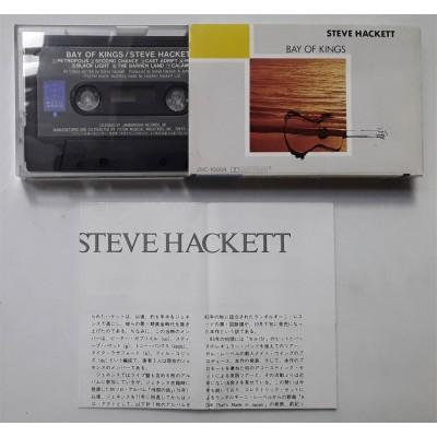 Hakett, Steve - MC - JAP - Bay Of Kings