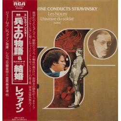 Schubert - LP - JAP - Piano Sonatas