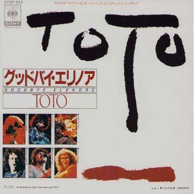 "Toto - 7"" JAP - 99 (Ninety - Nine)"