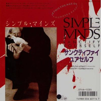 "Simple Minds - 7"" JAP - Sanctify Yourself - PROMO"