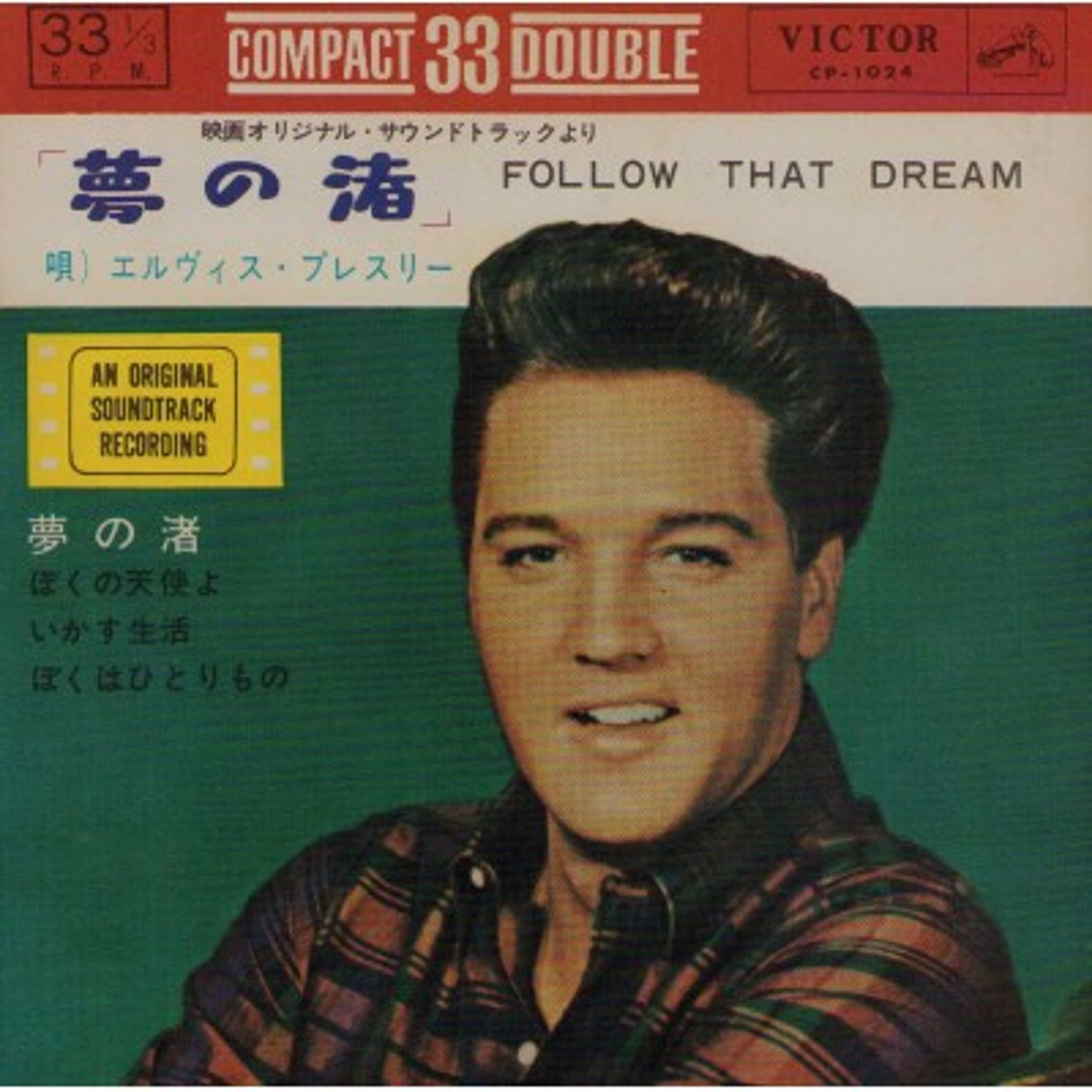 "Presley, Elvis - 7"" JAP - It Feels So Right"
