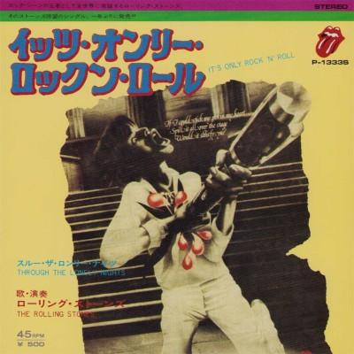"""Rolling Stones - 7"""" JAP - It's Only Rock 'N' Roll"""