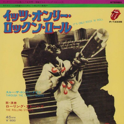 "Rolling Stones - 7"" JAP - Heart Of Stone"