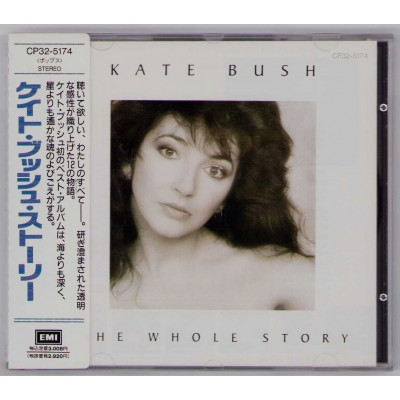 Bush, Kate - CD - JAP - The Whole Story